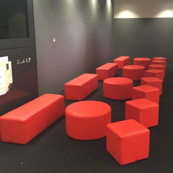 Poufs-Red