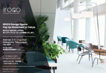 IROCO Design showroom opens in Tokyo